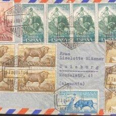 Sellos: ESPAÑA: CARTA DE ESPAÑA A ALEMANIA. Lote 205655523