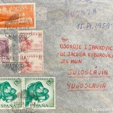Sellos: ESPAÑA: CARTA CIRCULADA AÑO 1959. Lote 205656037