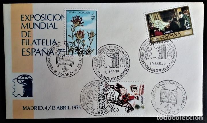 MADRID EXPOSICIÓN FILATÉLICA MUNDIAL 1975 PUBLICIDAD PUBLICISTA 4 MATASELLOS DIFERENTES (Sellos - España - II Centenario De 1.950 a 1.975 - Cartas)