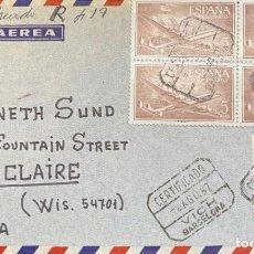Sellos: ESPAÑA: CARTA CIRCULADA AÑO 1967. Lote 205881247