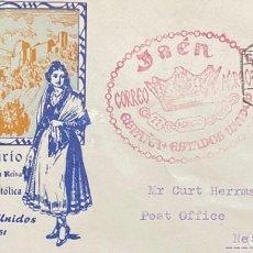 Sellos: ESPAÑA: CARTA CIRCULADA AÑO 1951. Lote 205881495