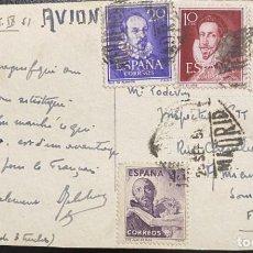 Sellos: ESPAÑA: TARJETA POSTAL AÑO 1951. Lote 205882631