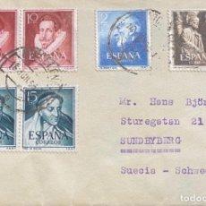 Sellos: ESPAÑA: CARTA CIRCULADA AÑO 1955. Lote 205883495