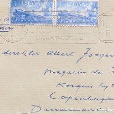 Sellos: ESPAÑA CARTA CIRCULADA AÑO 1960. Lote 205883808