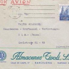 Sellos: ESPAÑA CARTA CIRCULADA AÑO 1954. Lote 205886473