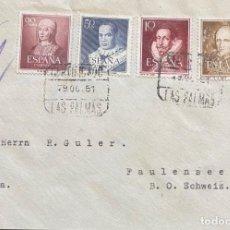 Sellos: ESPAÑA CARTA CIRCULADA AÑO 1951. Lote 205887380