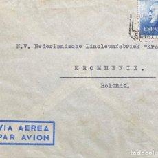 Sellos: ESPAÑA CARTA SEGUNDO CENTENARIO. Lote 205887667