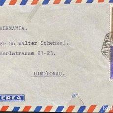 Sellos: ESPAÑA CARTA CIRCULADA AÑO 1954. Lote 205895935