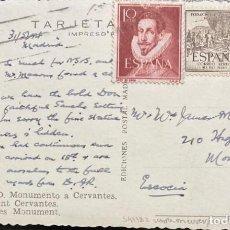 Sellos: ESPAÑA TARJETA POSTAL AÑO1954. Lote 205896896
