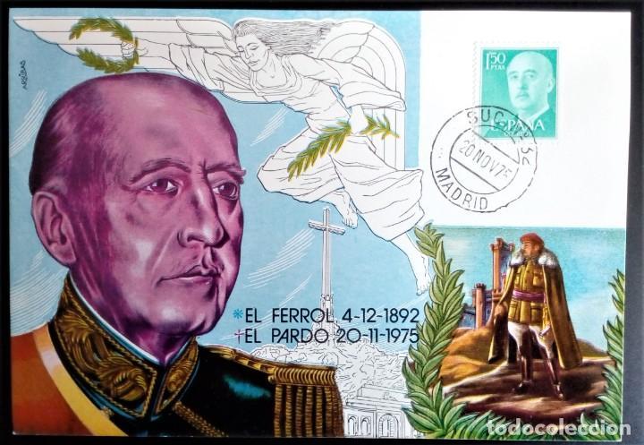FRANCO EL PARDO MADRID MUERTE FALLECIMIENTO FERROL 1892 EL PARDO 1975 TARJETA MÁXIMA RARA (Sellos - España - II Centenario De 1.950 a 1.975 - Cartas)