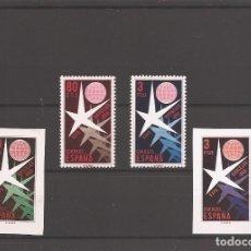 Sellos: SELLOS DE ESPAÑA AÑO 1958 EXPO BRUSELAS SELLOS DENTADOS Y SIN DENTAR , NUEVOS**. Lote 206159297