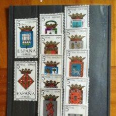 Sellos: SERIE ESCUDOS GRUPO III AÑO 1964- SELLOS NUEVOS. Lote 206165456