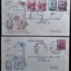 Sellos: ESPAÑA PALMAS GRAN CANARIA A BATA FRANCO 1953 EXPOSICIÓN FILATÉLICA NUMISMÁTICA EDIFIL 1088 - 1089. Lote 206252196