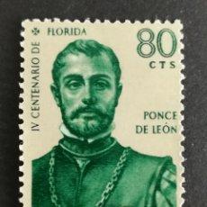 Sellos: ESPAÑA, N°1300 USADO, AÑO 1960 (FOTOGRAFÍA ESTÁNDAR). Lote 215166487
