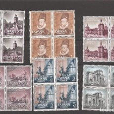 Sellos: SELLOS DE ESPAÑA AÑO 1961 CAPITALIDAD DE MADRID SELLOS NUEVOS**EN BLOQUE DE 4. Lote 206479390