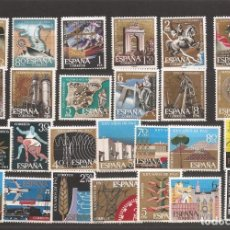 Sellos: SELLOS DE ESPAÑA AÑO 1961 Y 1964 , ALZAMIENTO Y XXV AÑOS DE PAZ SELLOS NUEVOS**. Lote 206479890