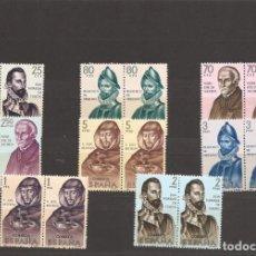Sellos: SELLOS DE ESPAÑA AÑO 1965 FOREJADORES DE AMÉRICA SELLOS NUEVOS** EN PAREJA. Lote 206480641