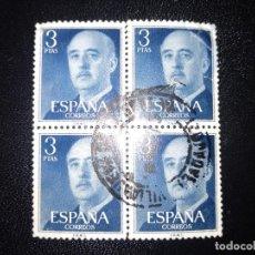Sellos: ESPAÑA (2456). Lote 206498180