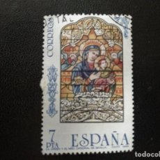 Sellos: ESPAÑA 1985. SEVILLE CATHEDRAL. EDI:ES 2815, (2457). Lote 206498592