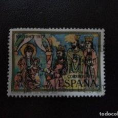 Sellos: ESPAÑA 1977. ADORATION OF THE KINGS. EDI:ES 2446 (2459). Lote 206499121