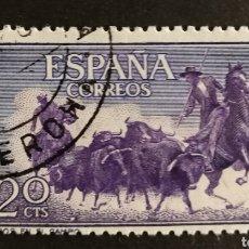 Sellos: ESPAÑA, N°1255 USADO, AÑO 1960 (FOTOGRAFÍA ESTÁNDAR). Lote 206506332