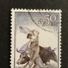 Sellos: ESPAÑA, N°1258,AÑO 1960 (FOTOGRAFÍA ESTÁNDAR). Lote 206506400