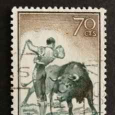 Sellos: ESPAÑA, N°1259 USADO, AÑO 1960 (FOTOGRAFÍA ESTÁNDAR). Lote 206506483