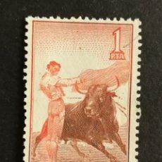 Selos: ESPAÑA, N°1261 USADO, AÑO 1960 (FOTOGRAFÍA ESTÁNDAR). Lote 206506606