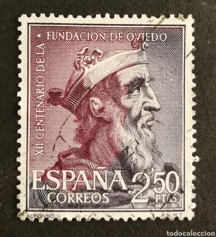 ESPAÑA, N°1397 USADO, AÑO 1961 (FOTOGRAFÍA ESTÁNDAR) (Sellos - España - II Centenario De 1.950 a 1.975 - Usados)
