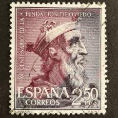 Sellos: ESPAÑA, N°1397 USADO, AÑO 1961 (FOTOGRAFÍA ESTÁNDAR). Lote 241020345