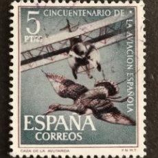 Sellos: ESPAÑA, N°1404 USADO, AÑO 1961 (FOTOGRAFÍA ESTÁNDAR). Lote 253865520