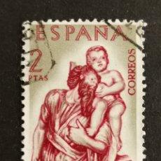 Sellos: ESPAÑA, N°1441 USADO, AÑO 1962 (FOTOGRAFÍA ESTÁNDAR). Lote 277587623