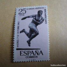 Sellos: ESPAÑA 1962, EDIFIL Nº 1450**, II JUEGOS ATLETICOS IBEROAMERICANOS.. Lote 206573185