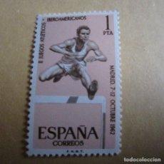 Sellos: ESPAÑA 1962, EDIFIL Nº 1452**, II JUEGOS ATLETICOS IBEROAMERICANOS.. Lote 206573285
