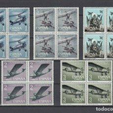 Sellos: 1961 EDIFIL 1401/05** NUEVOS SIN CHARNELA. BLOQUE CUATRO. AVIACION ESPAÑOLA (220-7). Lote 206576128