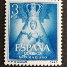 Sellos: ESPAÑA, N°1141 MNH, AÑO 1954 (FOTOGRAFÍA ESTÁNDAR). Lote 206598220