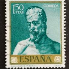 Sellos: ESPAÑA, N°1503 USADO, AÑO 1963 (FOTOGRAFÍA ESTÁNDAR). Lote 253847230