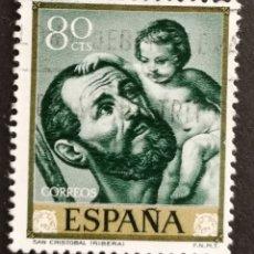 Sellos: ESPAÑA, N°1501 USADO, AÑO 1963 (FOTOGRAFÍA ESTÁNDAR). Lote 206775153