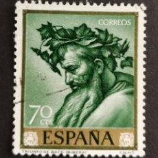 Sellos: ESPAÑA, N°1500 USADO, AÑO 1963 (FOTOGRAFÍA ESTÁNDAR). Lote 206775443
