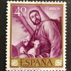 Sellos: ESPAÑA, N°1499 USADO, AÑO 1963 (FOTOGRAFÍA ESTÁNDAR). Lote 206775655
