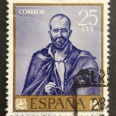 Sellos: ESPAÑA, N°1498 USADO, AÑO 1963 (FOTOGRAFÍA ESTÁNDAR). Lote 206776185