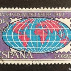 Sellos: ESPAÑA, N°1509 USADO, AÑO 1963 (FOTOGRAFÍA ESTÁNDAR). Lote 206777760