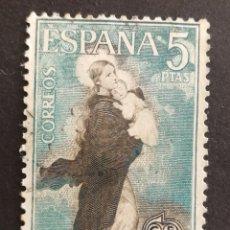 Sellos: ESPAÑA, N°1520 USADO, AÑO 1963(FOTOGRAFÍA ESTÁNDAR). Lote 222216418