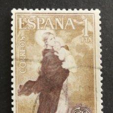 Sellos: ESPAÑA, N°1519 USADO, AÑO 1963 (FOTOGRAFÍA ESTÁNDAR). Lote 206778177