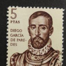 Sellos: ESPAÑA, N°1533 USADO, AÑO 1963 (FOTOGRAFÍA ESTÁNDAR). Lote 206778451