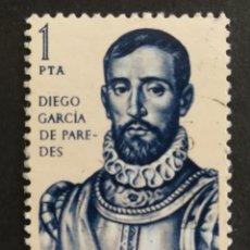 Sellos: ESPAÑA, N°1529 USADO, AÑO 1963 (FOTOGRAFÍA ESTÁNDAR). Lote 206779130
