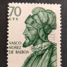 Sellos: ESPAÑA, N°1527 USADO, AÑO 1963 (FOTOGRAFÍA ESTÁNDAR). Lote 206779522