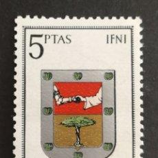 Sellos: ESPAÑA, N°1551 USADO, AÑO 1964 (FOTOGRAFÍA ESTÁNDAR). Lote 206780495