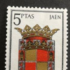 Sellos: ESPAÑA, N°1552 USADO, AÑO 1964 (FOTOGRAFÍA ESTÁNDAR). Lote 206780645