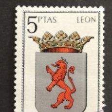 Sellos: ESPAÑA,, N°1553 USADO, AÑO 1964. Lote 206780833
